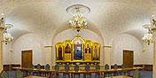 Патриарший зал
